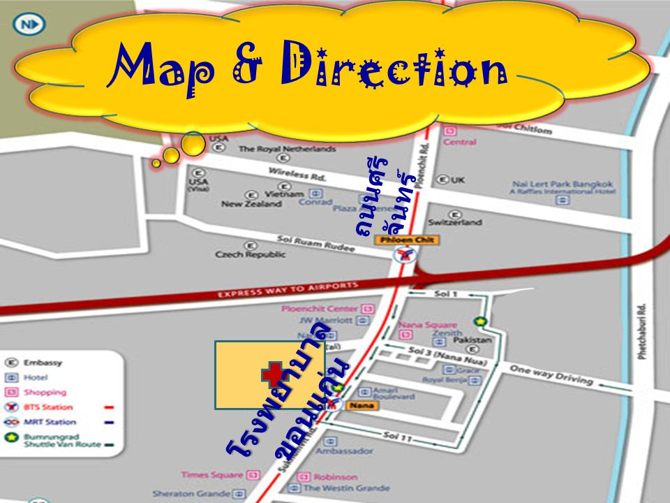 Map & Direction ถนนศรีจันทร์ โรงพยาบาลขอนแก่น