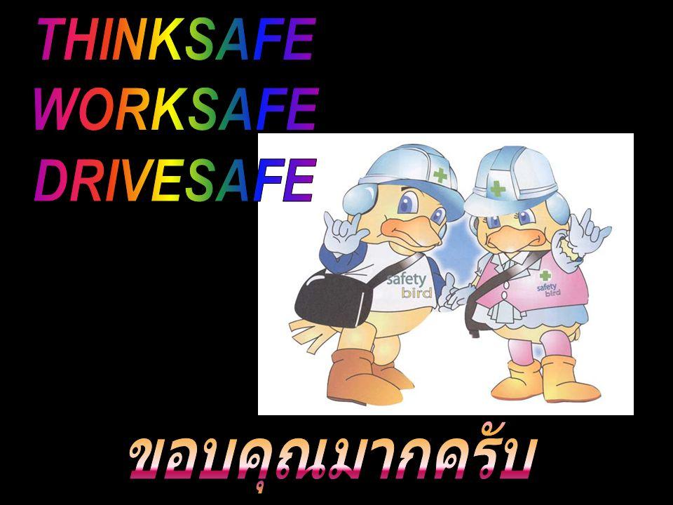 THINKSAFE WORKSAFE DRIVESAFE ขอบคุณมากครับ