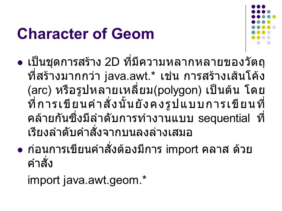 Character of Geom