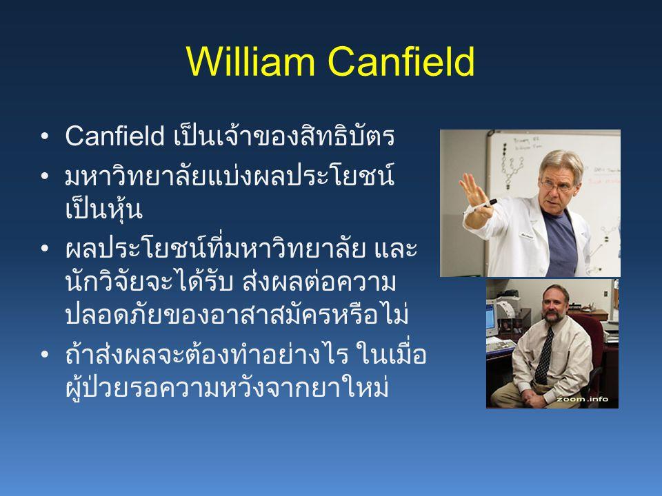 William Canfield Canfield เป็นเจ้าของสิทธิบัตร
