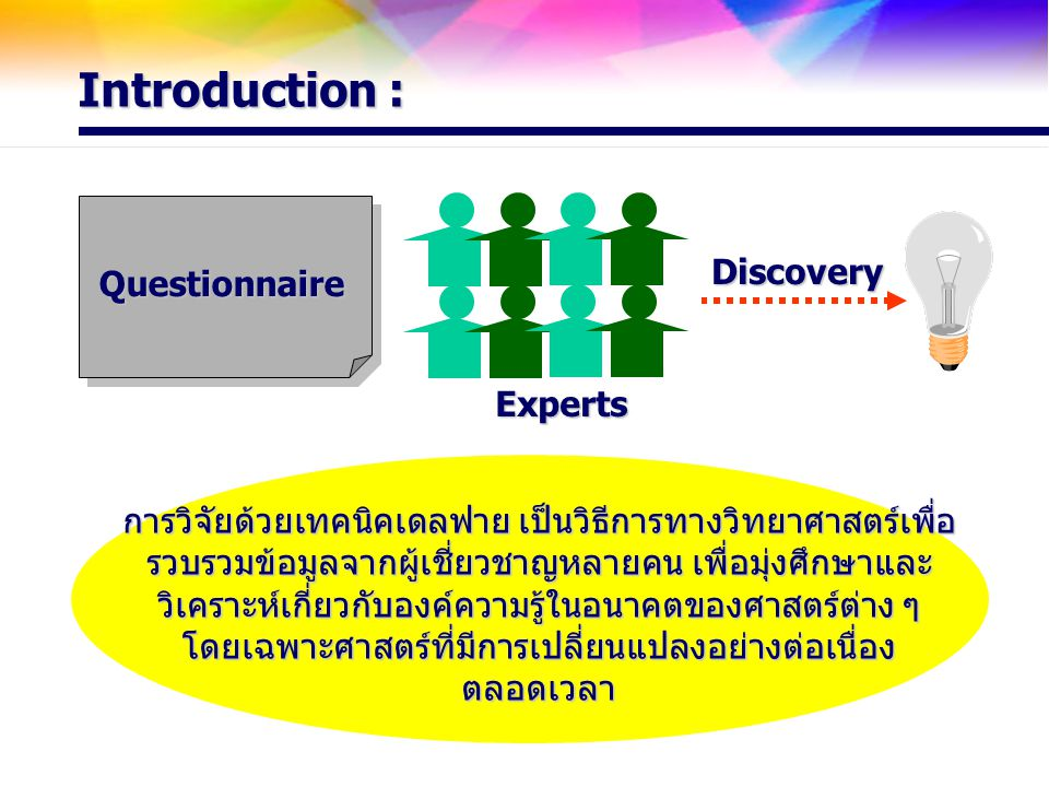 Introduction : Discovery Questionnaire Experts