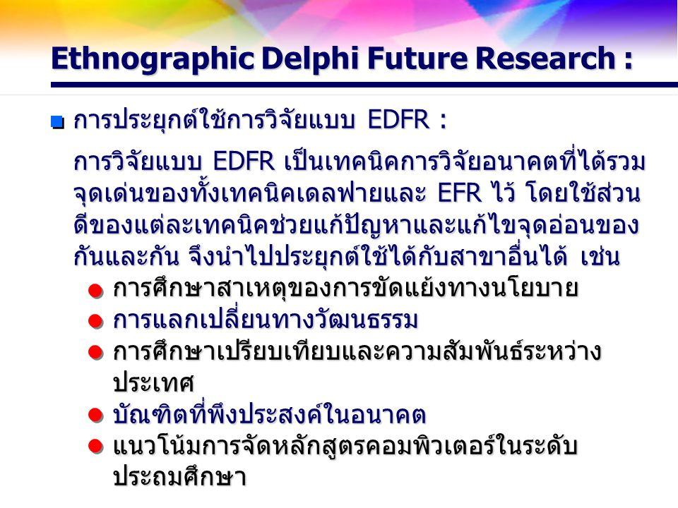 Ethnographic Delphi Future Research :