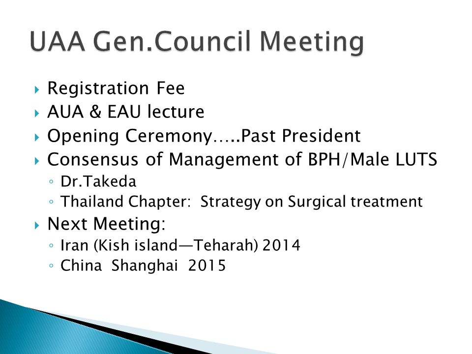 UAA Gen.Council Meeting