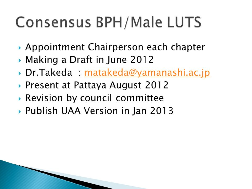 Consensus BPH/Male LUTS