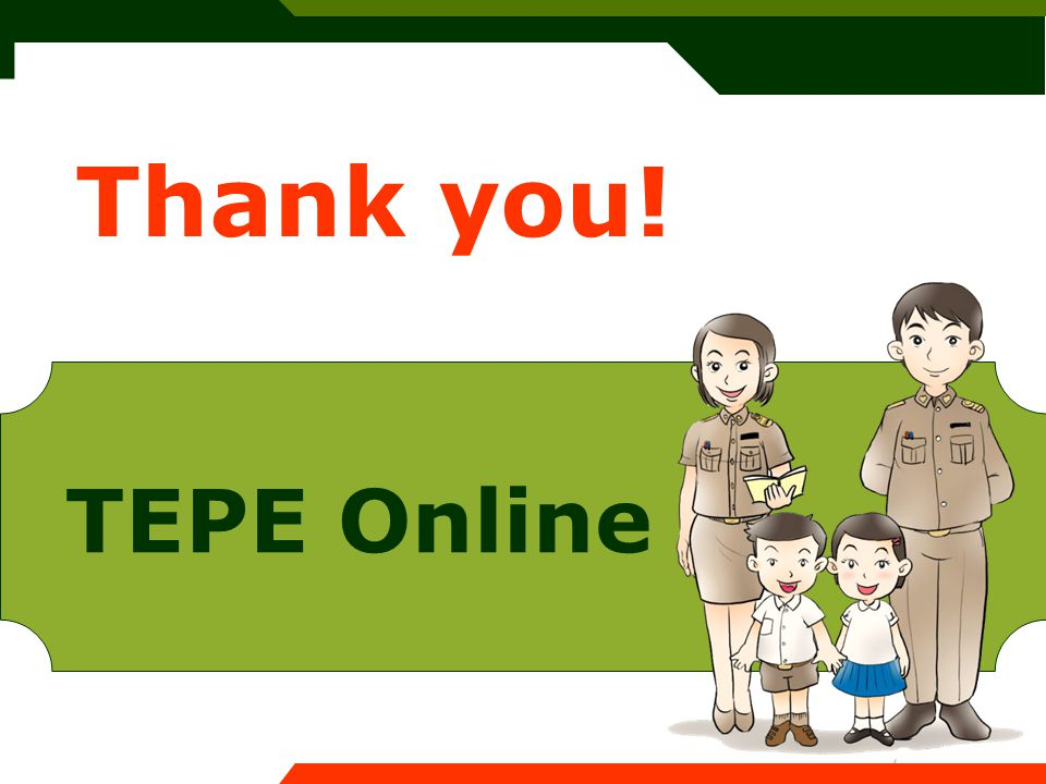 Thank you! TEPE Online