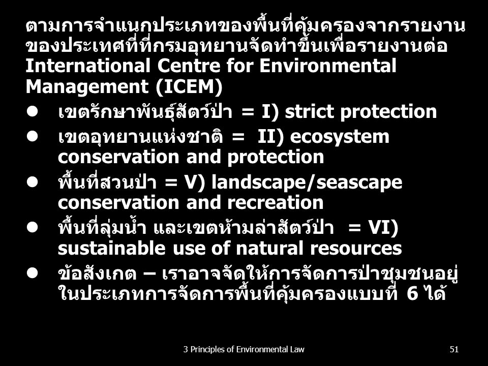 3 Principles of Environmental Law
