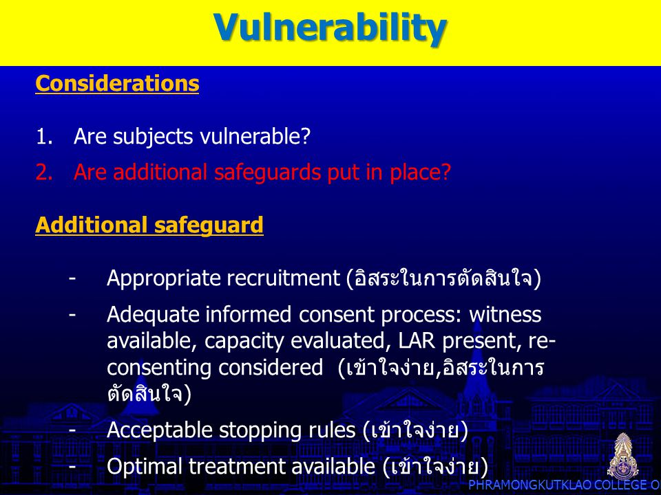 Vulnerability Considerations Are subjects vulnerable