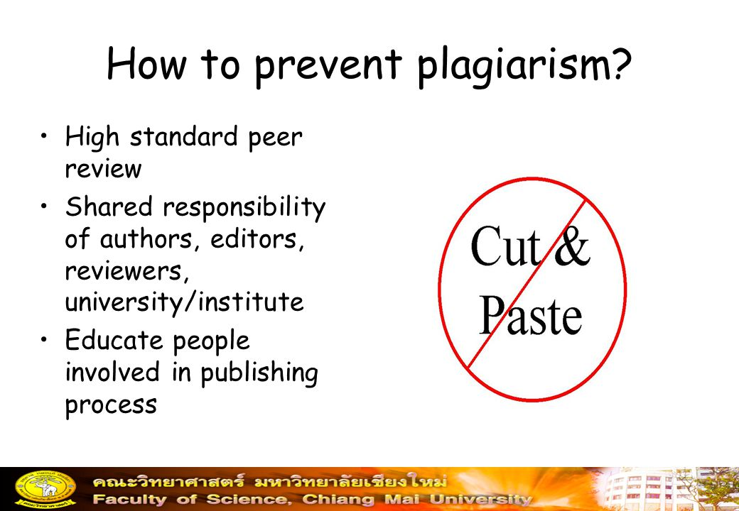 How to prevent plagiarism