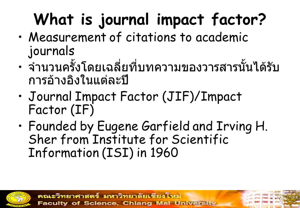 What is journal impact factor