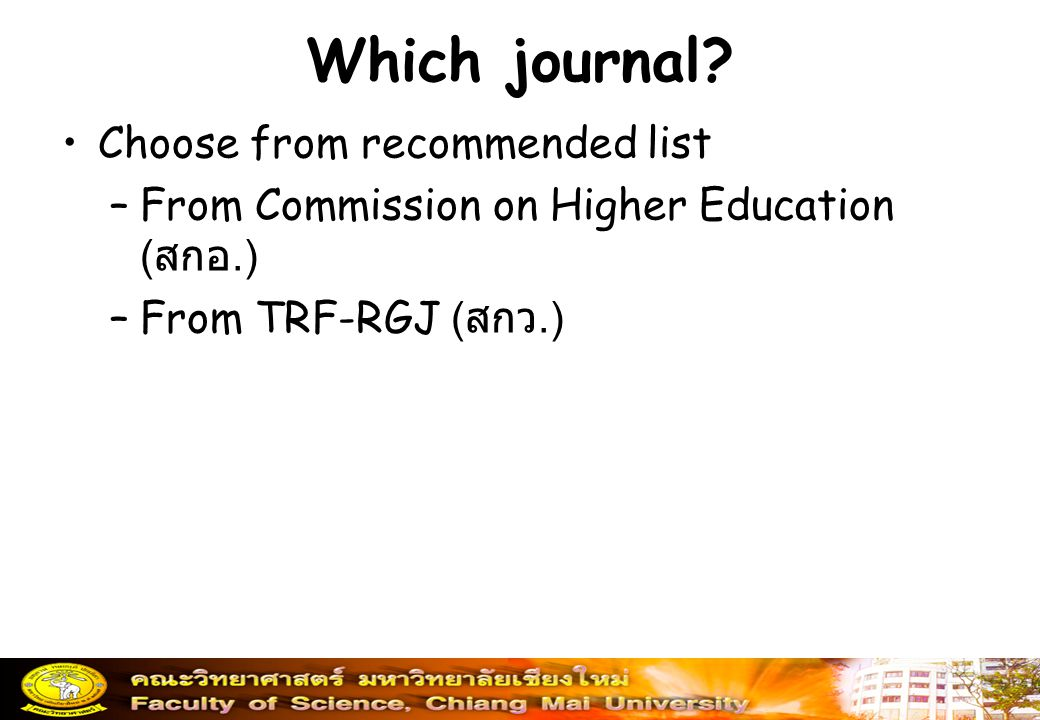 Which journal Choose from recommended list