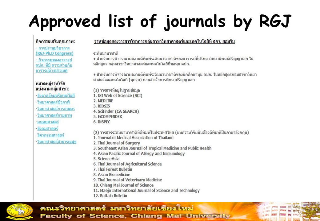 Approved list of journals by RGJ
