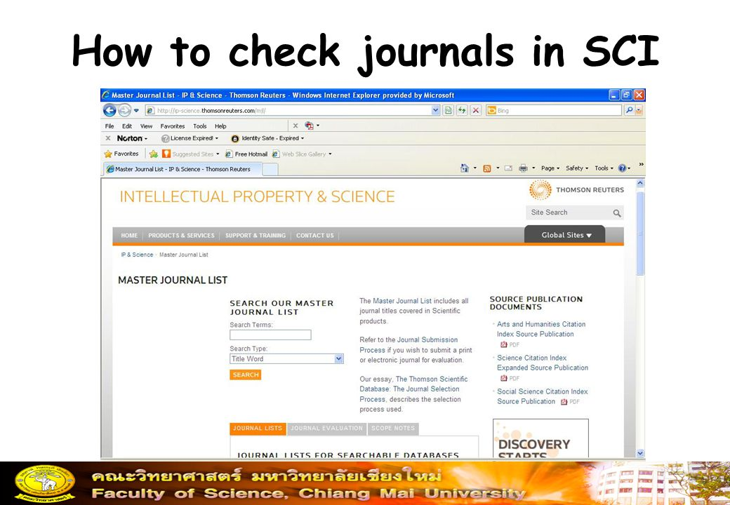 How to check journals in SCI