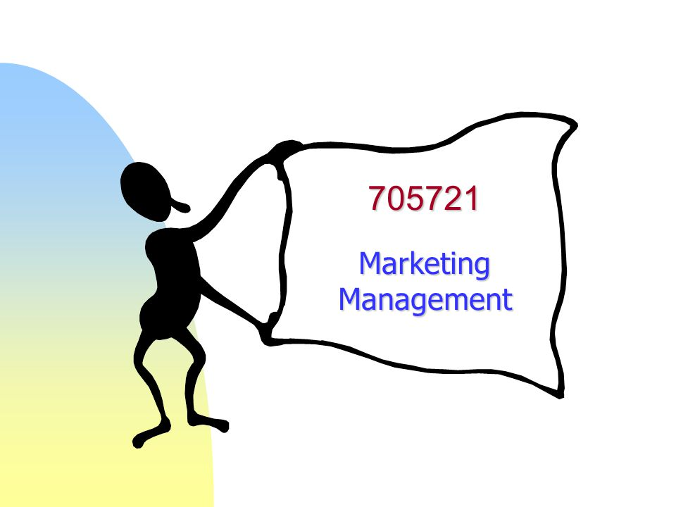 4/9/2017 705721 Marketing Management
