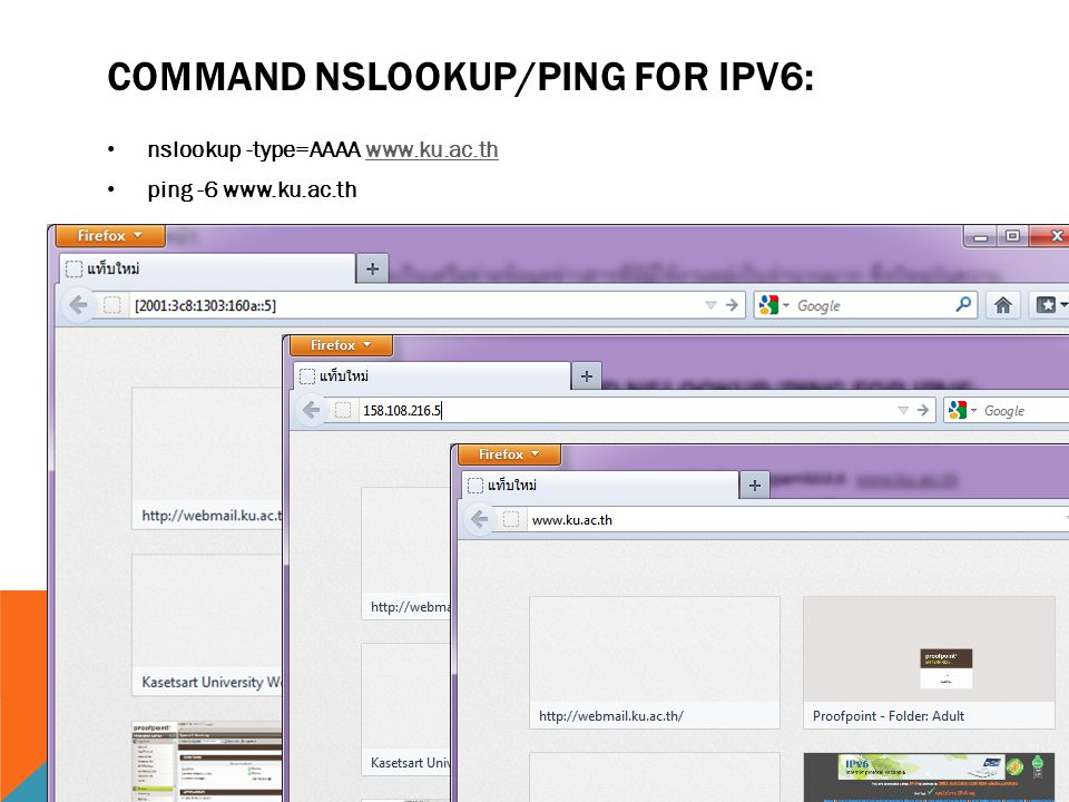 Command nslookup/ping for IPv6: