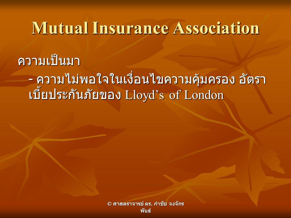 Mutual Insurance Association