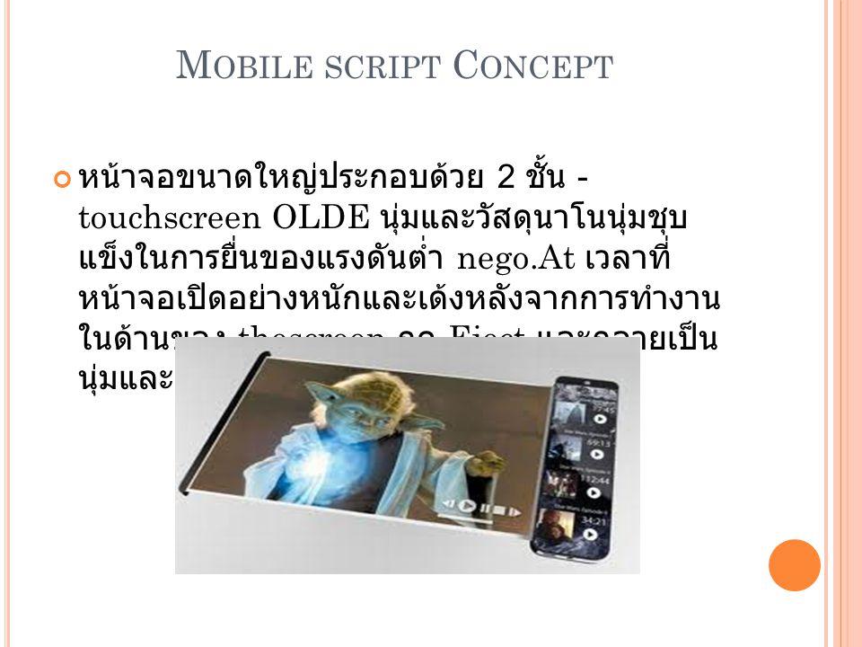 Mobile script Concept