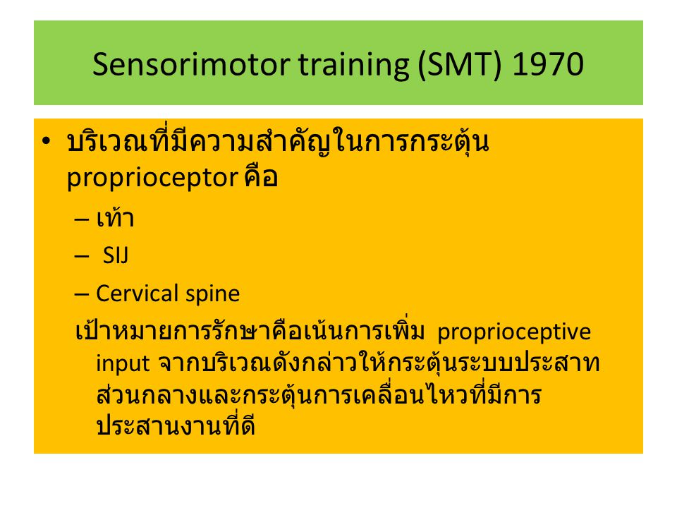 Sensorimotor training (SMT) 1970