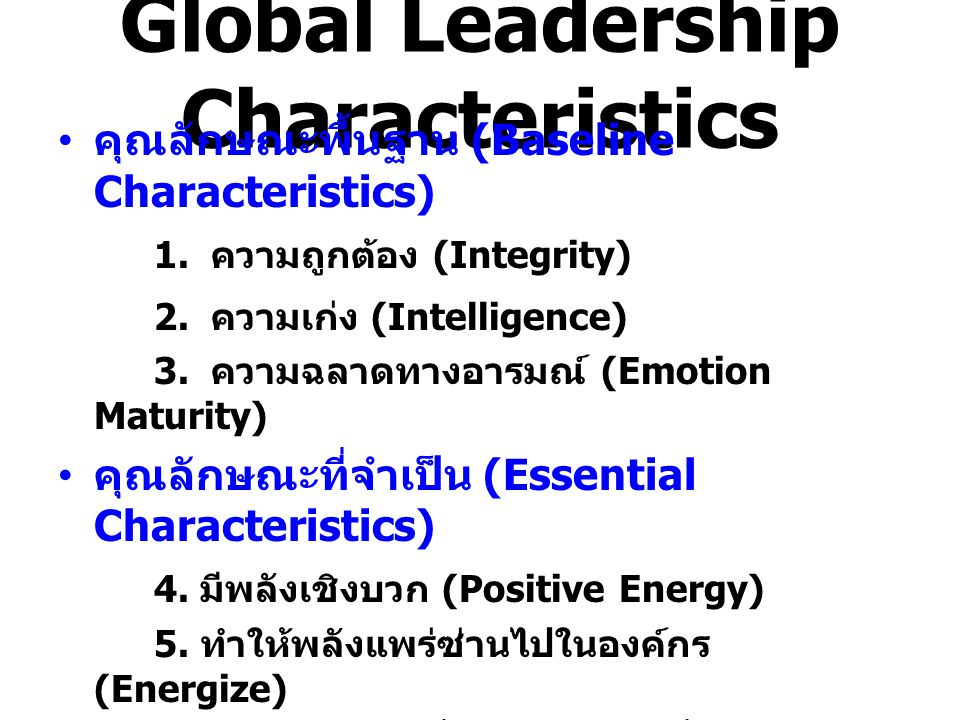 Global Leadership Characteristics