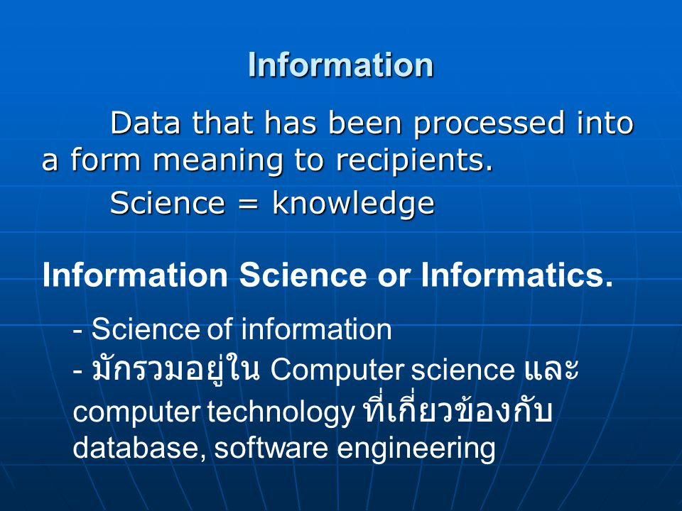 Information Science or Informatics.