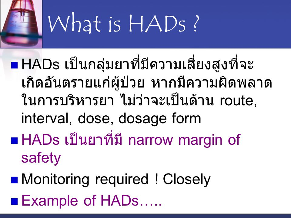 What is HADs