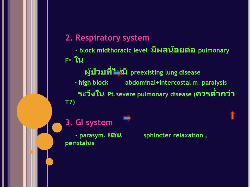 - block midthoracic level มีผลน้อยต่อ pulmonary Fn ใน