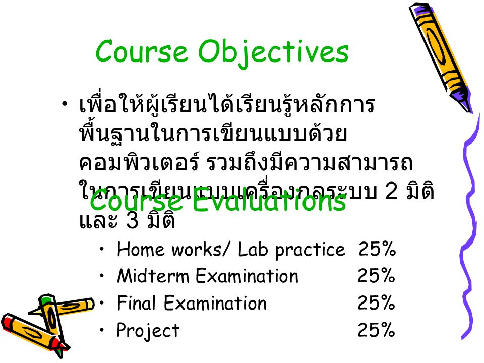 Course Objectives Course Evaluations