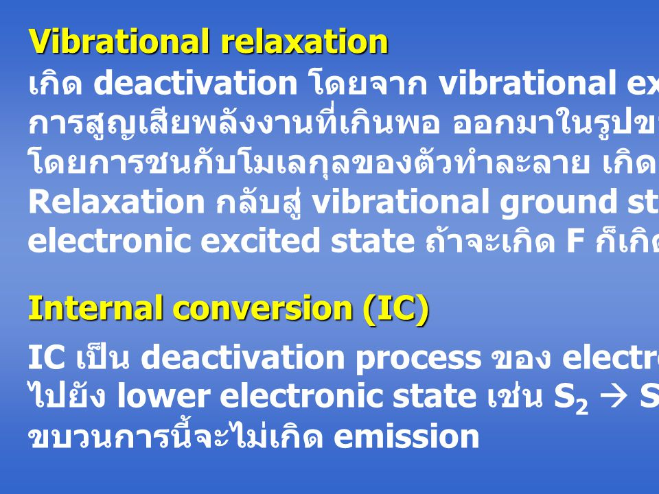Vibrational relaxation