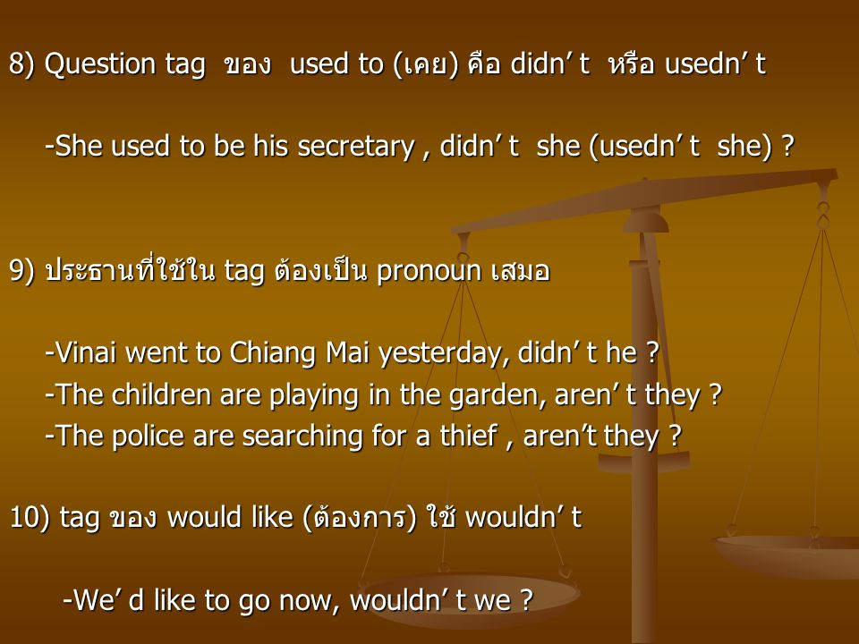8) Question tag ของ used to (เคย) คือ didn' t หรือ usedn' t
