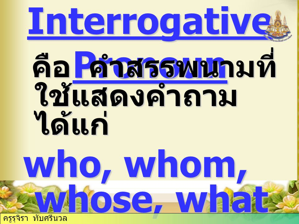 Interrogative Pronoun