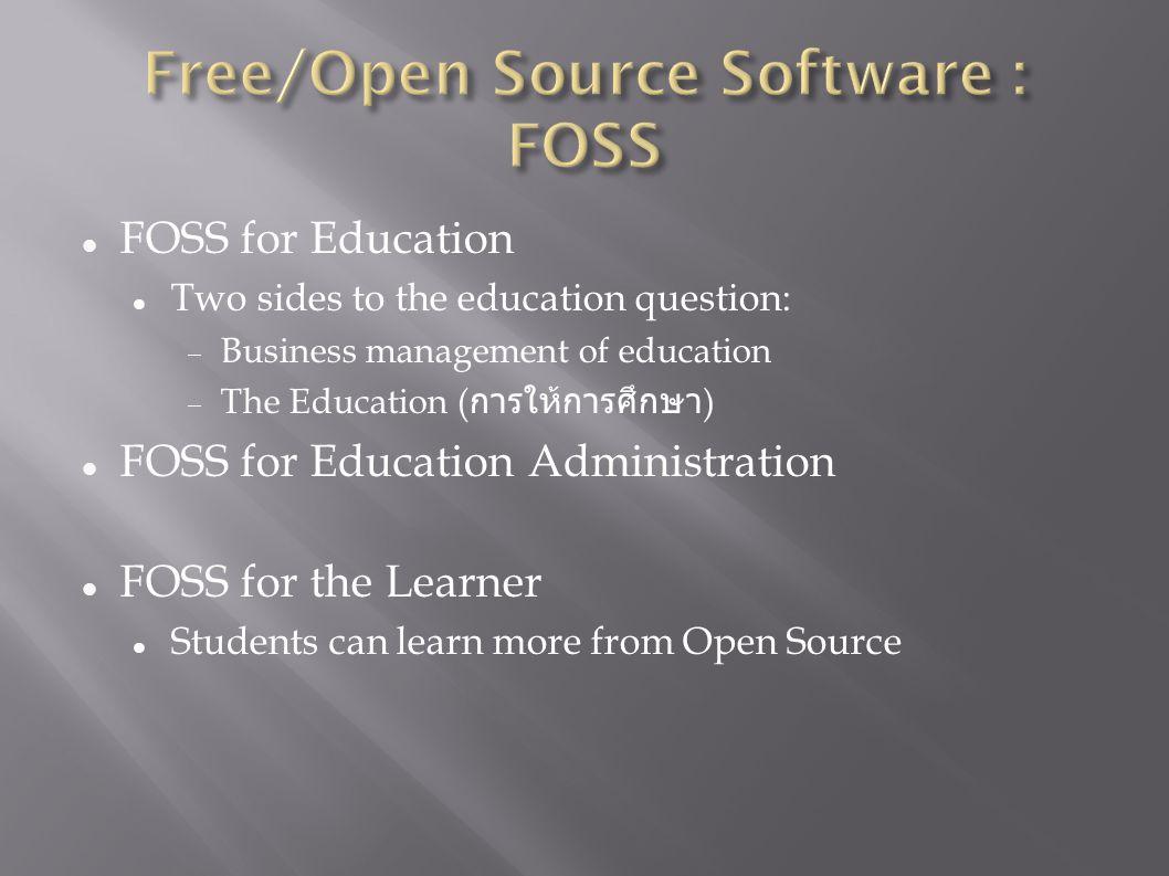 Free/Open Source Software : FOSS