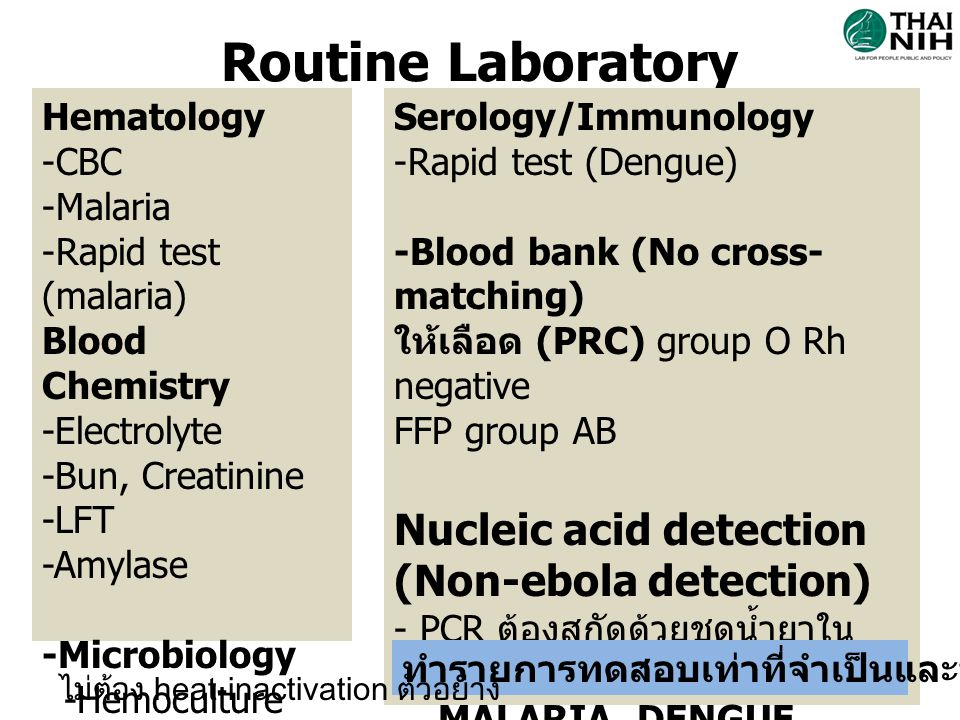 Routine Laboratory Nucleic acid detection (Non-ebola detection)