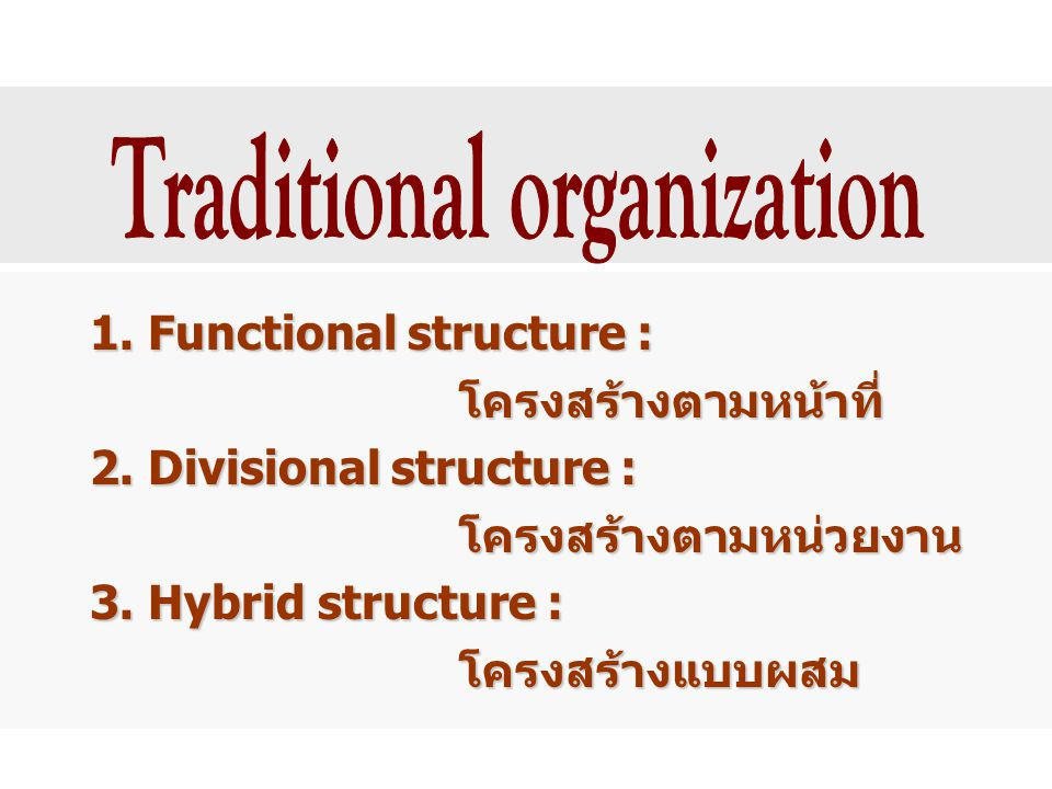 Traditional organization