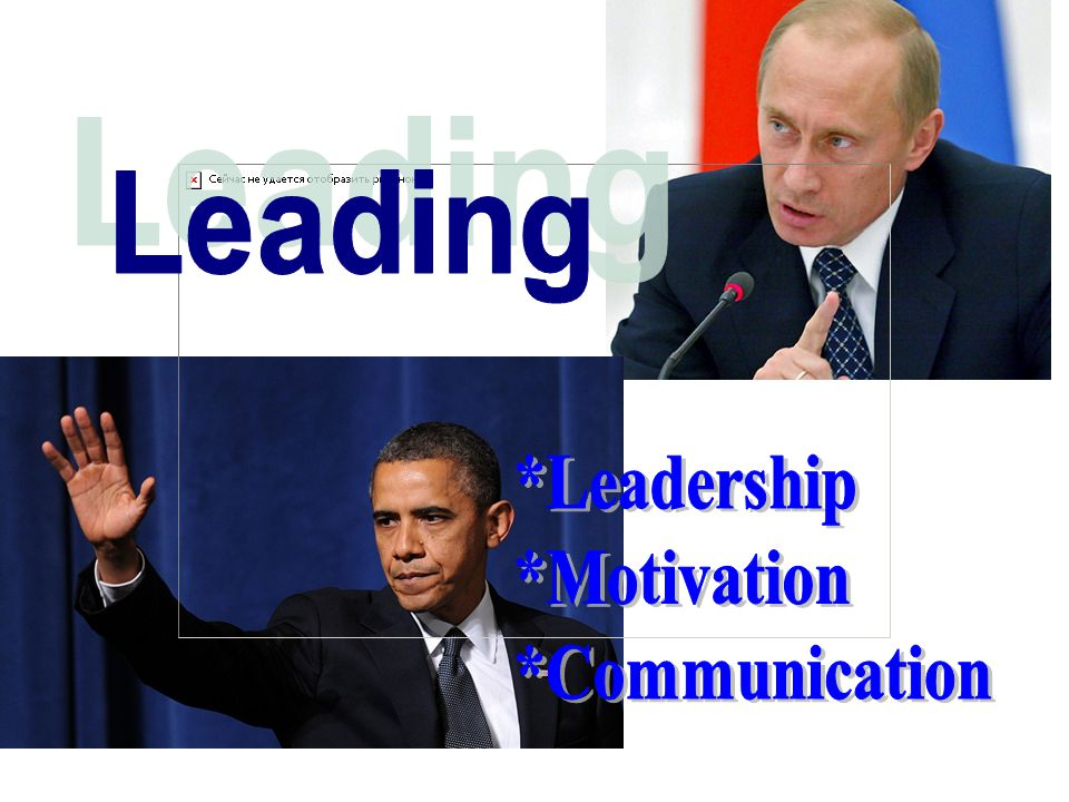 Leading *Leadership *Motivation *Communication