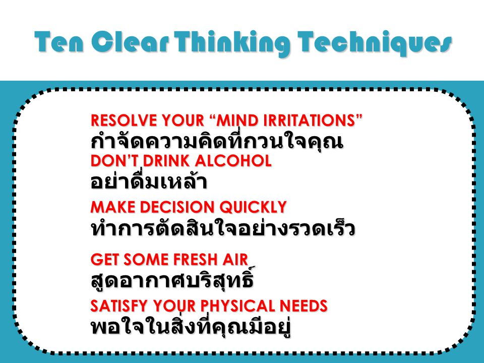 Ten Clear Thinking Techniques