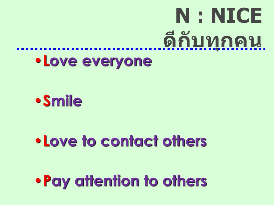 N : NICE ดีกับทุกคน Love everyone Smile Love to contact others