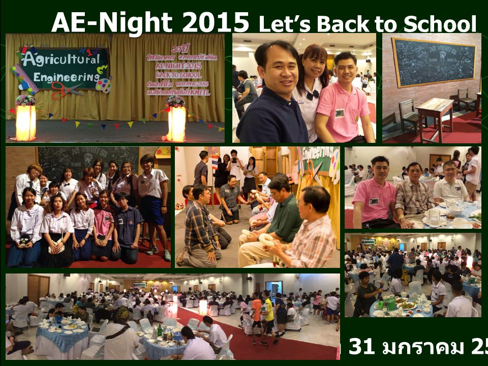 AE-Night 2015 Let's Back to School