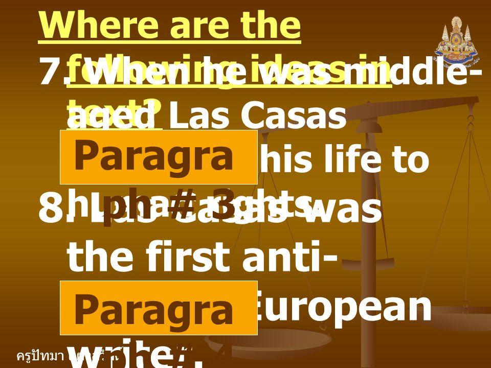 8. Las Casas was the first anti-colonial European writer.
