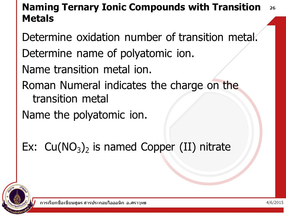 Naming Ternary Ionic Compounds with Transition Metals