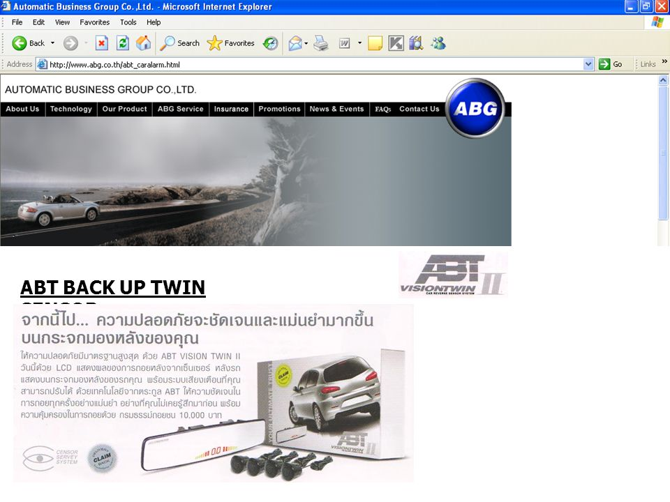 ABT BACK UP TWIN SENSOR
