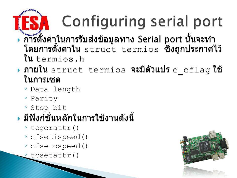 Configuring serial port