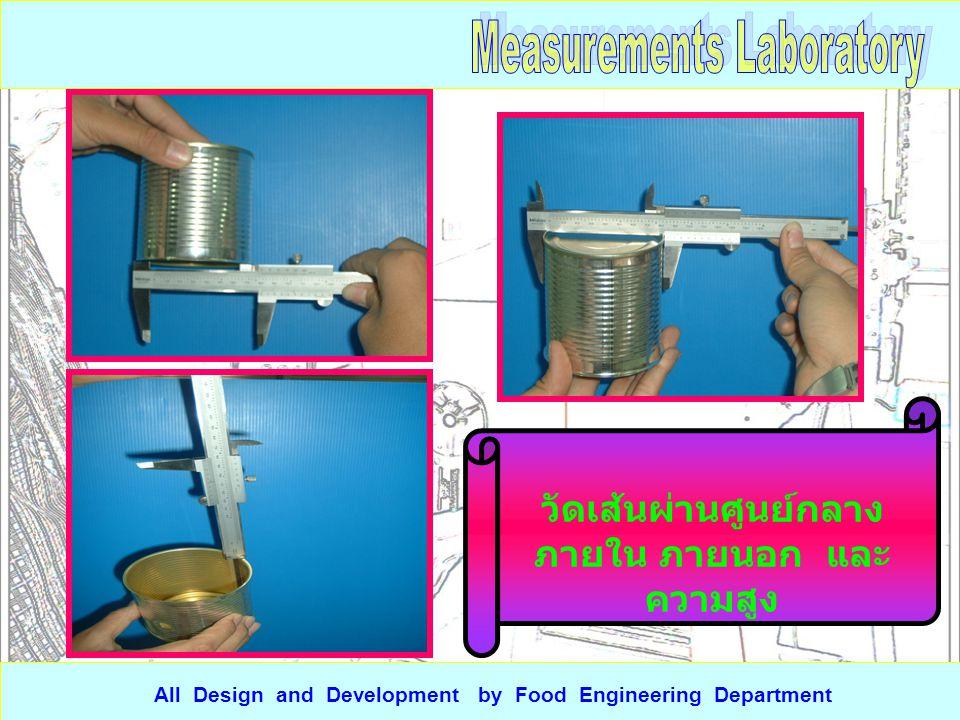 Measurements Laboratory