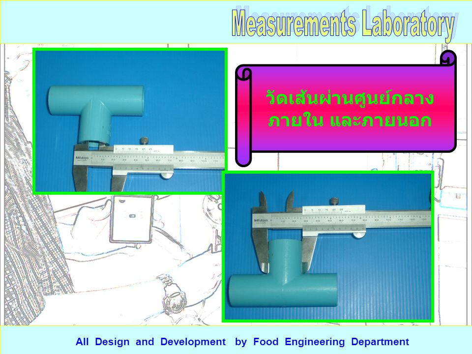 Measurements Laboratory