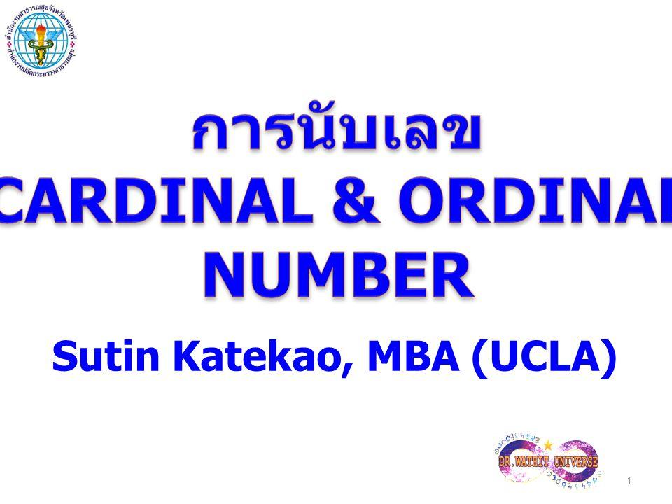 Sutin Katekao, MBA (UCLA)