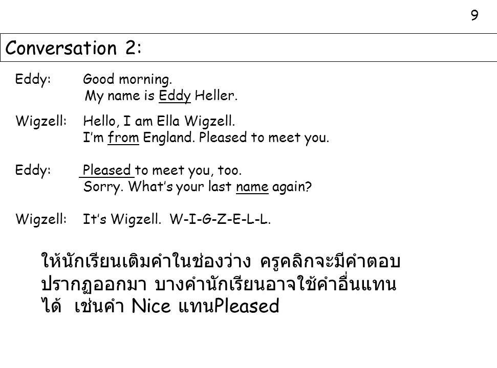 9 Conversation 2: Eddy: Good morning. My name is Eddy Heller. Wigzell: Hello, I am Ella Wigzell.