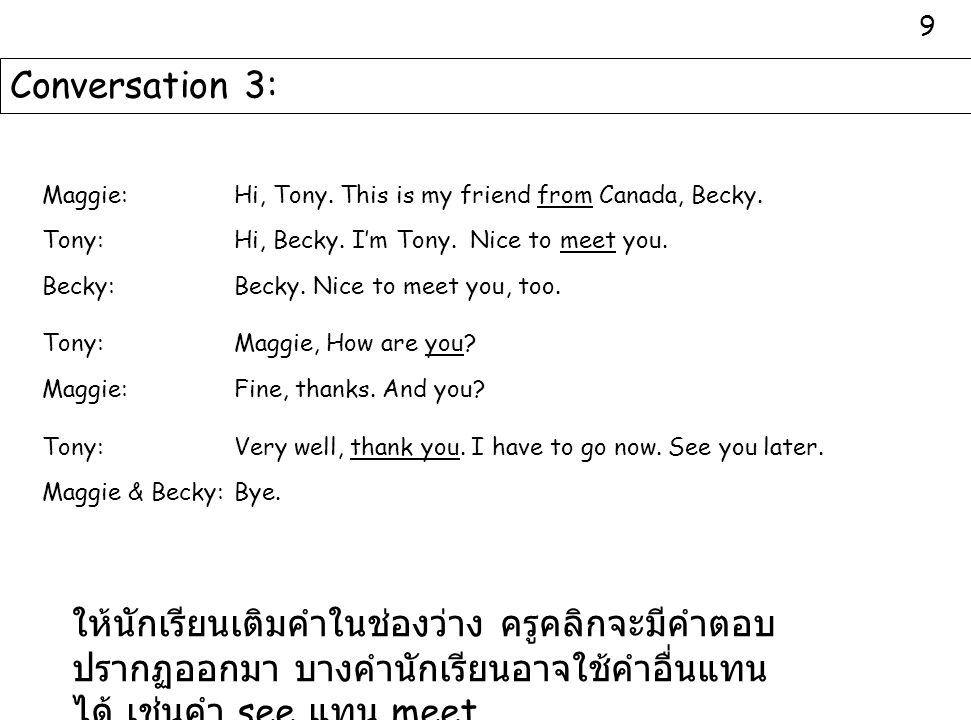 9 Conversation 3: Maggie: Hi, Tony. This is my friend from Canada, Becky. Tony: Hi, Becky. I'm Tony. Nice to meet you.