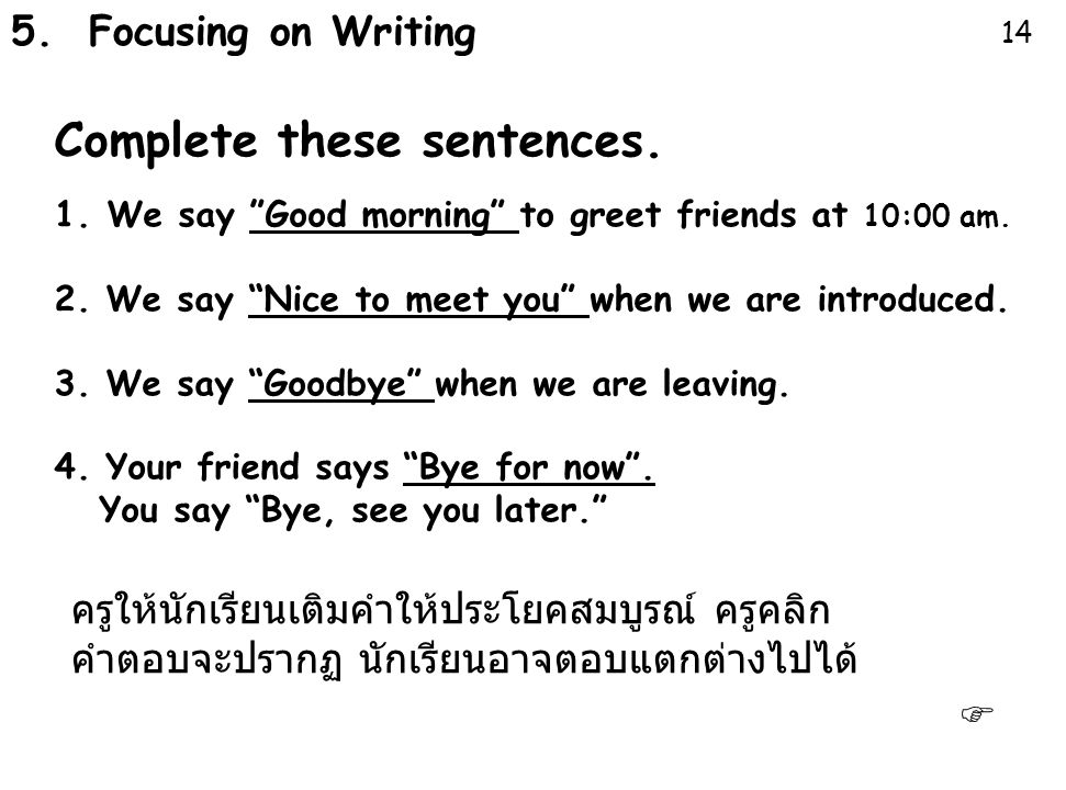 Complete these sentences.