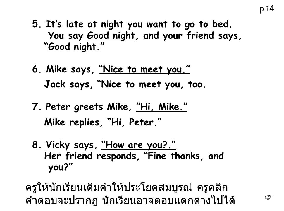 p.14 5. It's late at night you want to go to bed. You say Good night, and your friend says, Good night.