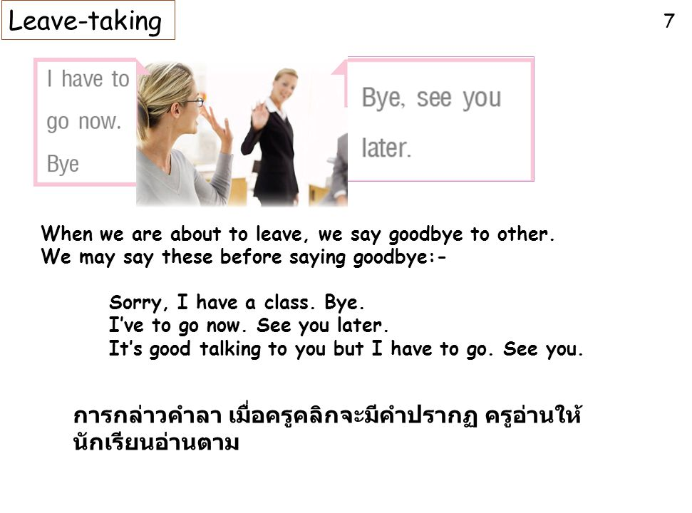 Leave-taking 7. When we are about to leave, we say goodbye to other. We may say these before saying goodbye:-