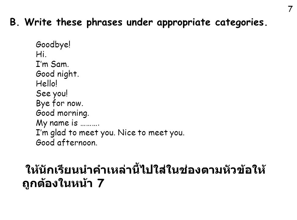 B. Write these phrases under appropriate categories.