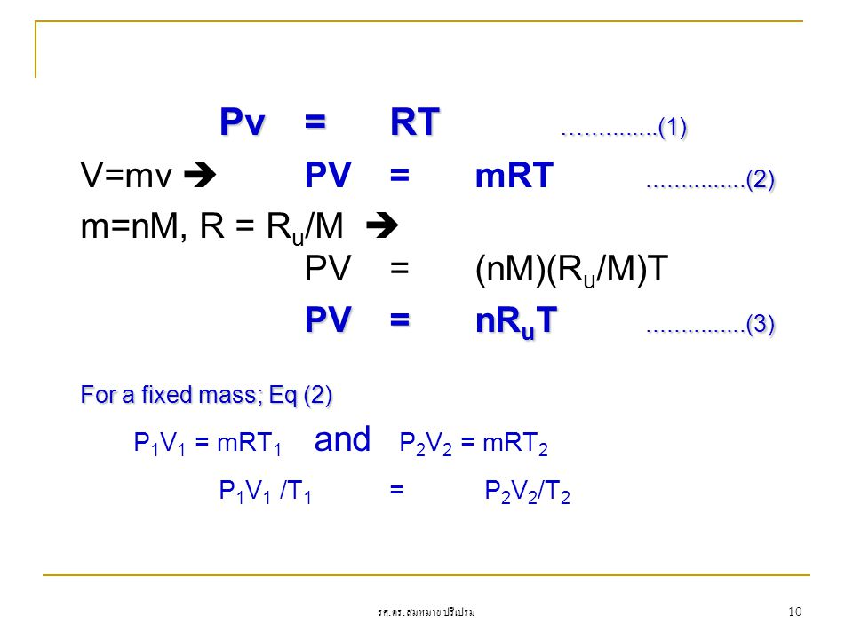 Pv = RT …...........(1) V=mv  PV = mRT ...............(2)